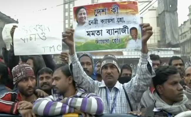कोलकाता: सीबीआई और मोदी सरकार के खिलाफ़ सड़कों पर TMC कार्यकर्ता उतरे!