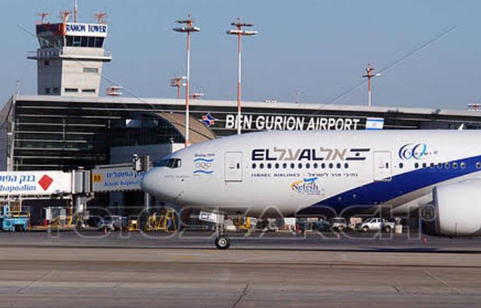 तेल अवीव एयरपोर्ट पर देखा गया ड्रोन, इजरायल में मचा हड़कंप!