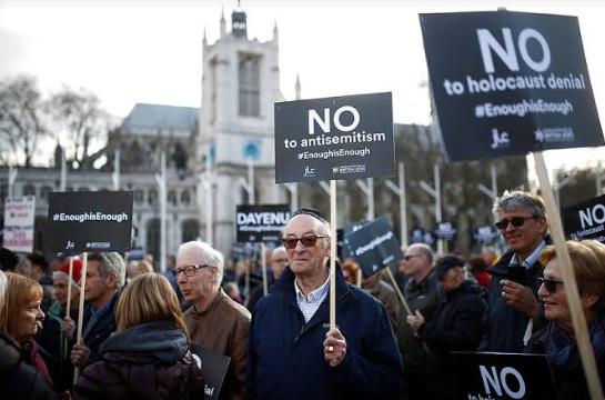 पुरी दुनिया में यहूदियों के खिलाफ़ घृणा फैलाने के लिए जिम्मेदार कौन?