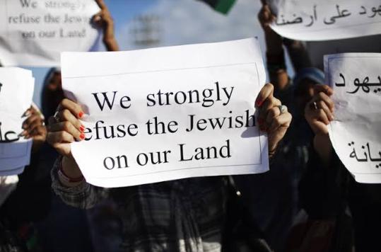 दुनिया में फैल रही नफ़रत से यहूदी परेशान, क्या है वज़ह?