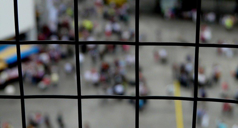 पाकिस्तान ने अपनी जेलों में बंद भारतीय नागरिकों की सूची को भारतीय दूतावास से साझा किया