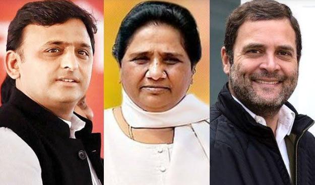 UP: सपा- बसपा के साथ कांग्रेस का गठबंधन लगभग तय!