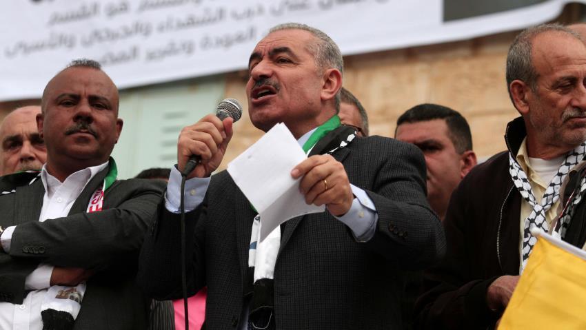 फलस्तीन में प्रधानमंत्री मोहम्मद इश्तयेह की अगुवाई में नयी सरकार का हुआ गठबंधन!