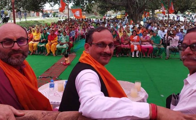 राहुल गांधी पर अभद्र टिप्पणी: बीजेपी नेता पर केस दर्ज!